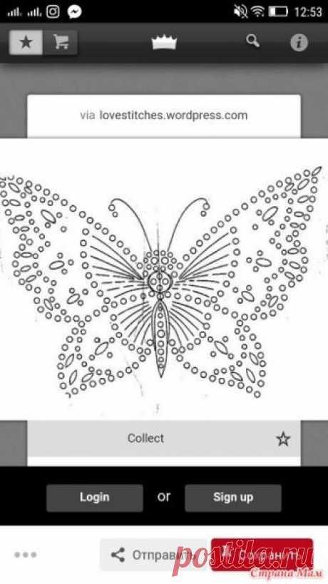 .. Узор бабочка Девочки помогите как связать такую бабушку, или может есть похожие МК. Хотелось сделать как украшение на голову, может есть лучшие идеи? спасибо большое!