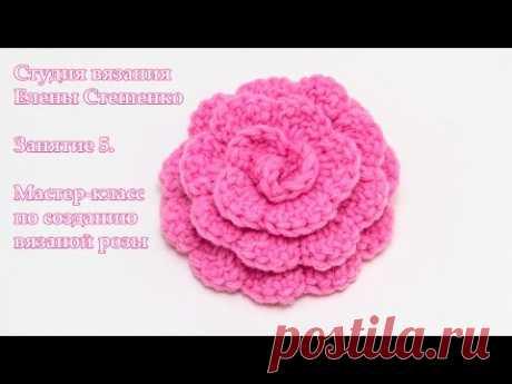 Мастер-класс по созданию вязаной розы