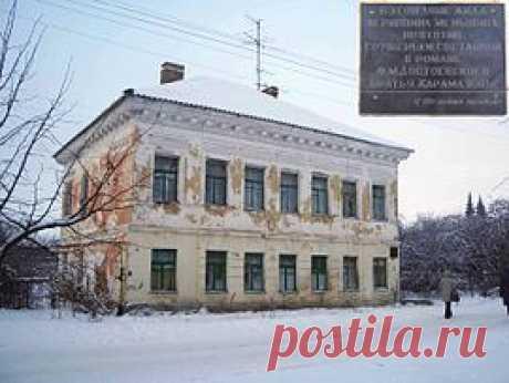 Дом Грушеньки — Википедия