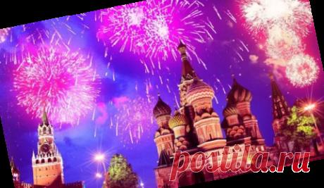Куда подать объявление в Москве - а-то рф бесплатные объявления - А то — объявления в России