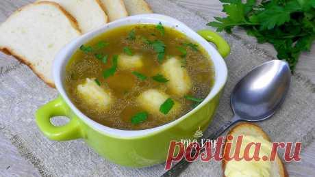 Суп, который полюбится с первой ложки.   Pro еду   Яндекс Дзен