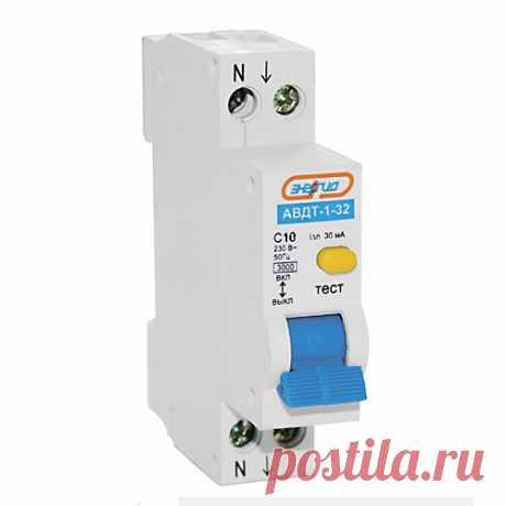 Дифференциальный автомат 10А-30мА Энергия C10-30mA.  Автоматический выключатель дифференциального тока с номиналом 10 ампер. Имеет одномодульную конструкцию (занимает одно место на DIN-рейке). Сочетает в себе функции автоматического выключателя и УЗО. Работает даже при очень низких напряжениях (вплоть до 50 В), имеет высокую механическую износостойкость.