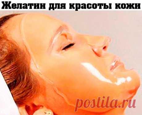 Не выкидывайте деньги на салоны красоты - желатиновый крем против морщин.