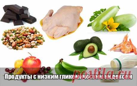 Полная таблица гликемического индекса продуктов для диабетиков, вред и польза питания с высоким ГИ