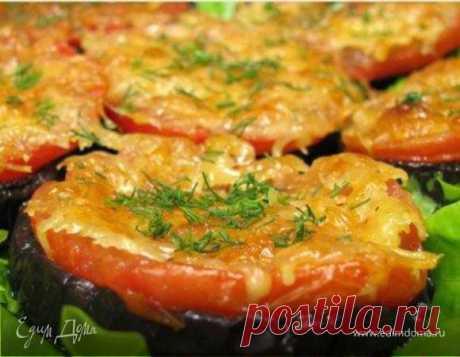 Баклажаны, запеченные с помидорами и сыром рецепт 👌 с фото пошаговый | Едим Дома кулинарные рецепты от Юлии Высоцкой