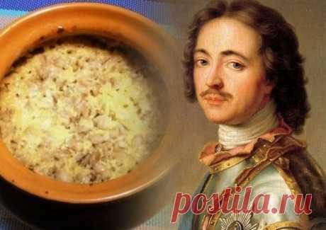 Любимая каша Петра I - простой рецепт из дворцовой кухни | Рекомендательная система Пульс Mail.ru