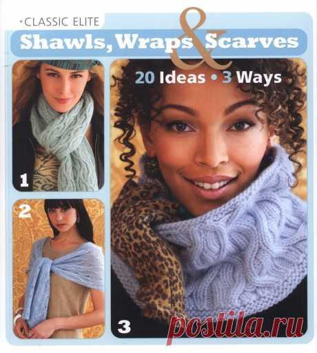 """Книга """"Classic Elite - Shawls, Wraps, & Scarves"""""""