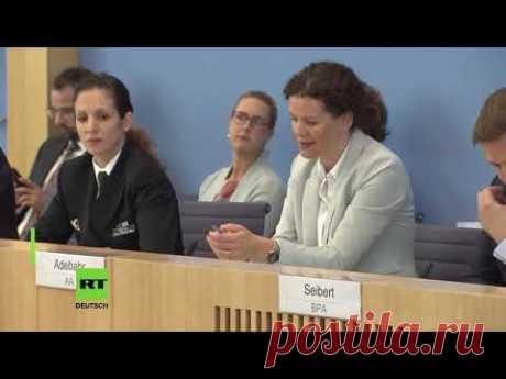 Германия: США напали, но виновата Россия! Лицемерие зашкаливает