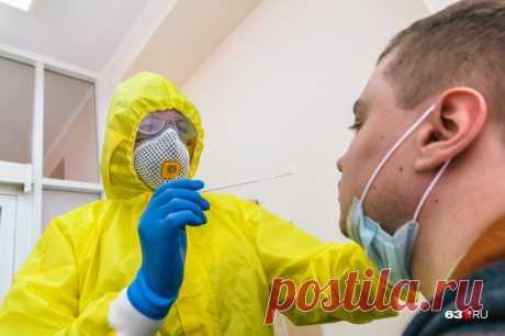 Почему в Самарской области возросло число больных коронавирусом 2020 г | 63.ru - новости Самары
