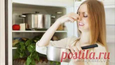 Как убрать запах из холодильника за 6 шагов От некоторых запахов в холодильнике можно избавиться быстро, а иные требуют многократной атаки. Например, если причиной зловония стало внезапное отключение электричества, скажем, пока вы были в отпуск...