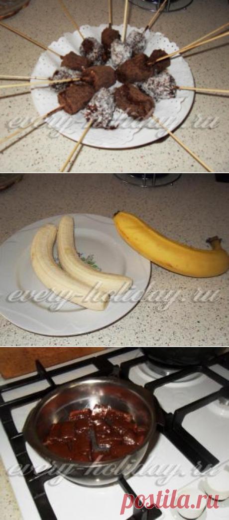 Бананы в шоколаде, рецепт с фото пошаговый
