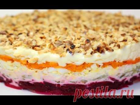 """Праздничный салат """"Галинка"""" =свекла вареная (средние)- 2 шт., лук маринованный- 1-1,5 шт., яйца вареные- 4-5 шт., морковь вареная (большая)- 1шт., сыр брынза (можно заменить на твердый )- 170-200г., майонез домашний- 150-200 г., огурцы кислые- 4-5 шт., орехи грецкие- 100-150 г. Время приготовления- 10 минут ( плюс время, чтобы отварить овощи) Форма для салата у меня 24 см."""