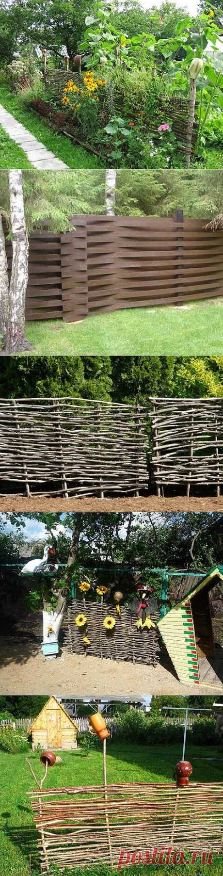 Плетеный забор своими руками: фото плетеных заборов | Дом Мечты