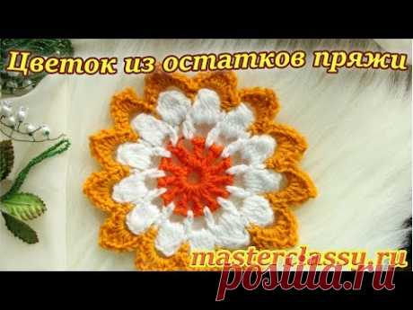 What to connect from the yarn remains? Beautiful flower motive hook: video lesson