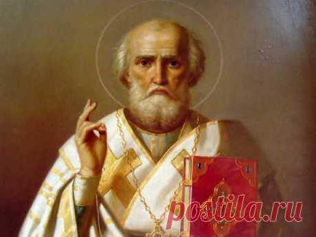 Сильная молитва на везение Николаю Чудотворцу:.