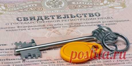 (+4) Права на имущество : Финансы : Экономика и финансы : Subscribe.Ru