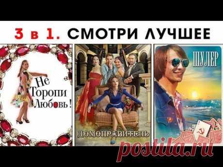 smotret-v-yutube-filmi-dlya-vzroslih