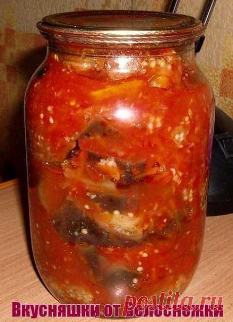 Баклажаны и перец в томатном соусе на зиму. Закуска из баклажан и перца в густом томатном соусе имеет кисло-сладкий вкус, изумительный аромат и легкую остроту.
