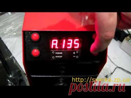 SSVA-160-2 the Welding inverter, the Choice of operating modes for MMA and welding at a low voltage