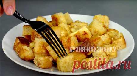 Кусочник: часто его готовила, когда муж зарабатывал 23 копейки в день   Кухня наизнанку   Яндекс Дзен