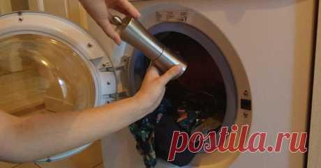 Добавь немного черного перца в стиральную машинку… Ты удивишься, что произойдет!