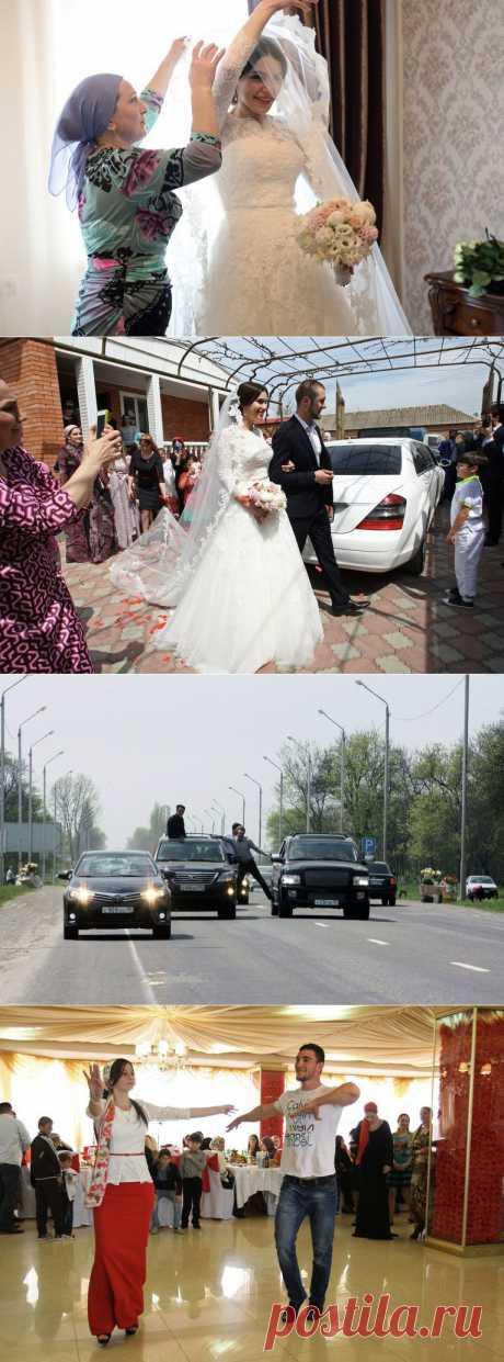 Традиции чеченской свадьбы • НОВОСТИ В ФОТОГРАФИЯХ