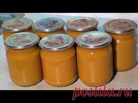 El caviar el de calabacín de la infancia (la conservación)