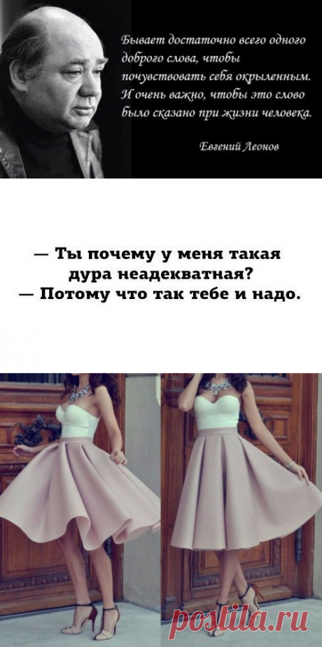 Оленька Вв