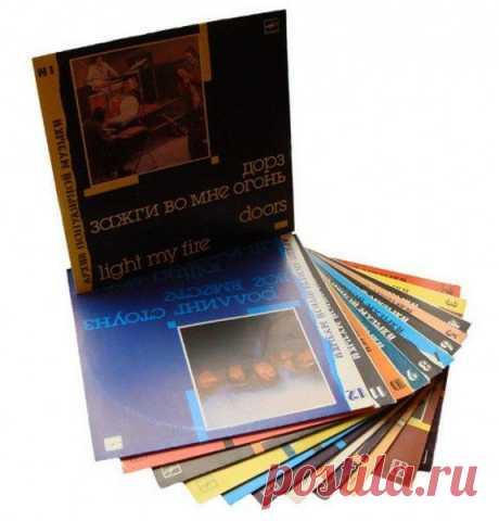 Серия пластинок «Архив популярной музыки» фирмы «Мелодия» Серия пластинок «Архив популярной музыки» фирмы «Мелодия»Архив популярной музыки — серия пластинок, выпущенных фирмой грамзаписи «Мелодия» в 1988—1989 годах. Каждый диск представлял собой сборник песе...