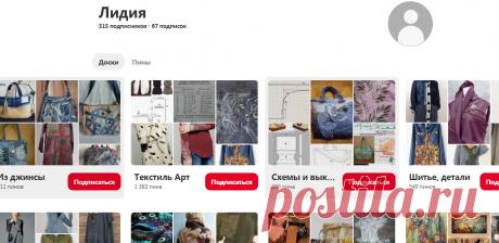(136) Pinterest