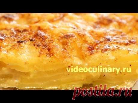 Las patatas en francés - la Receta de la Abuela Ema