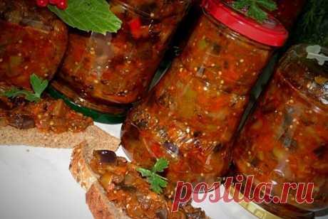 Салат из баклажанов по-татарски на зиму. Делаю каждый год | Вкусно и полезно | Яндекс Дзен