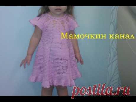 0 Платье с Сердечками крючком Мастер класс для начинающих Girl dress