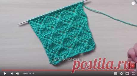 Pattern openwork rombik. Video lesson