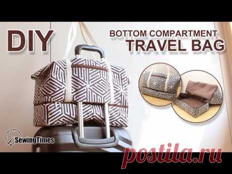 How to make a large travel bag There is a storage space for shoes on the bottom of the bag. sewingtimes show you how to make it easy. Have a great time! Shar...