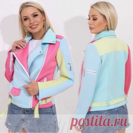 Цветная неопреновая куртка с доставкой недорого