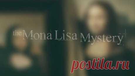 Загадка Моны Лизы