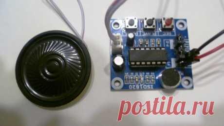 Голосовой сигнализатор включенного ручника просто и быстро За частую в спешке не глядя на табло автомобиля (там есть световой индикатор включенного ручного тормоза) трогаешь с места в невыключенным ручным тормозом.В результате уменьшается ресурс сцепления, тормозных дисков ит.д. Решил себе в авто добавить голосовой сигнализатор включенного