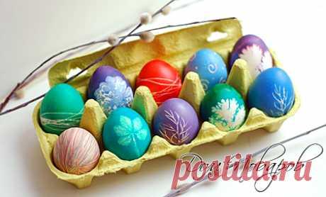 Красим яйца на Пасху. Лучшие 10 способов! » Женский Мир