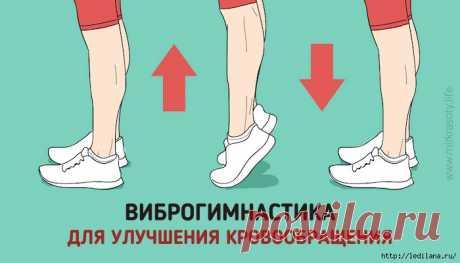 Простое упражнение, которое могут выполнять даже больные