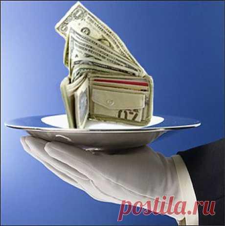 В плену кредитов сладких | Блог нестандартных мыслей