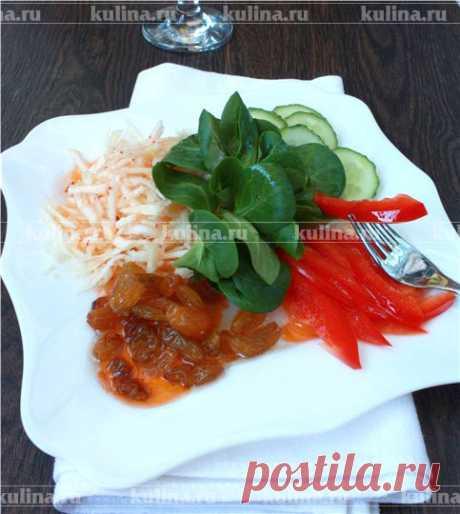 Салат с сельдереем и апельсиновой заправкой – рецепт приготовления с фото от Kulina.Ru