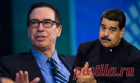 США обсуждают возможность выделения Венесуэле крупной финансовой помощи в случае ухода Мадуро Власти США совместно со своими союзниками выразили намерение предоставить Венесуэле финансовую помощь в размере 10 миллиардов американских долларов в случае, если правительство республики возглавит оппозиционный лидер Хуан Гуайдо, а действующий президент Николас Мадуро покинет пост руководителя страны.