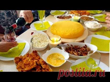 Молдавский обед в Германии в кругу семьи/ Мамалыга по- молдавски