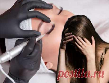 Последствия перманентного макияжа . Милая Я