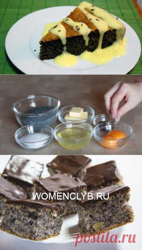 Бесподобный маковый пирог без муки и лишних слов. Не пирог даже, а воздушно-сочный деликатес. - WOMENCLYB