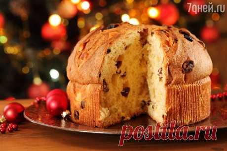 Панеттоне: рецепт изысканного рождественского десерта от актрисы Екатерины Волковой: пошаговый рецепт c фото