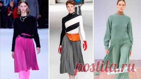 Самые модные юбки осени | Школа шитья CUT&SEW | Яндекс Дзен