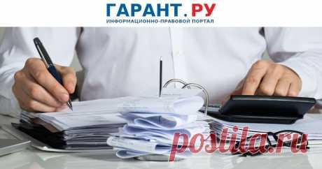 Обновлены формы налоговых документов в отношении имущества физлиц В документах закрепляется возможность получения результатов их рассмотрения через МФЦ.