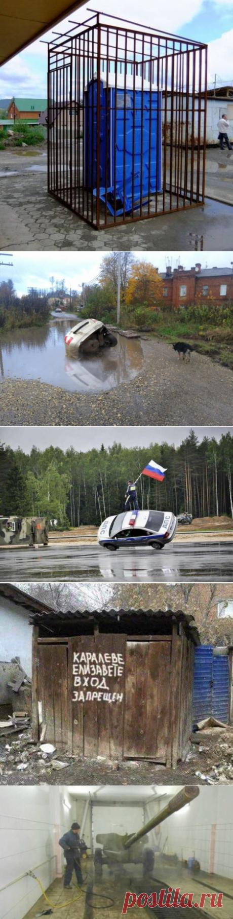 Роисся вперде-19